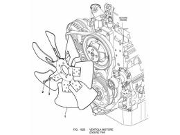 1020 Вентилятор/ENGINE FAN